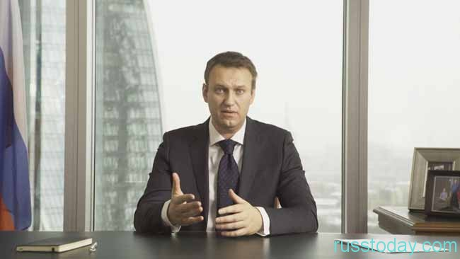 А.Навальный