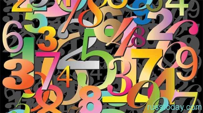 цифры,цифры,цифры