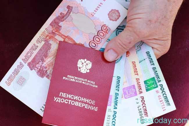 деньги,удостоверение и рука