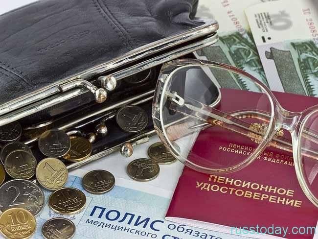 пенсионное удостоверение,очки,деньги