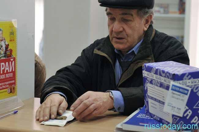 пенсионеер получает пенсию на почте