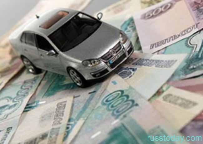 легковая  машина и деньги