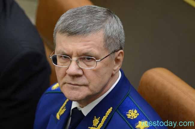 Генпрокурор России