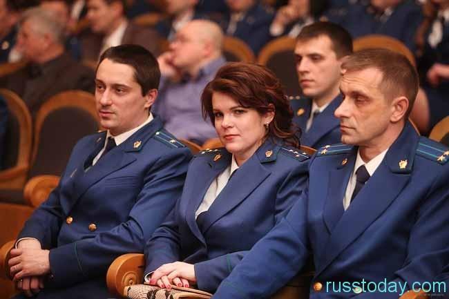 прокуроры на отдыхе