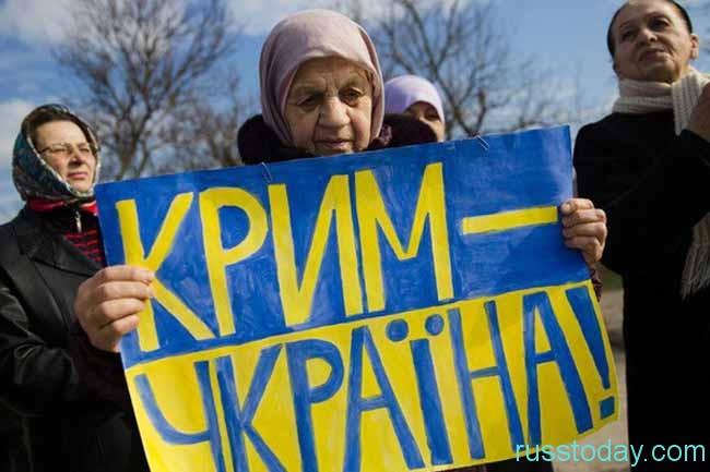 Возвращение Крымского полуострова в состав Украины
