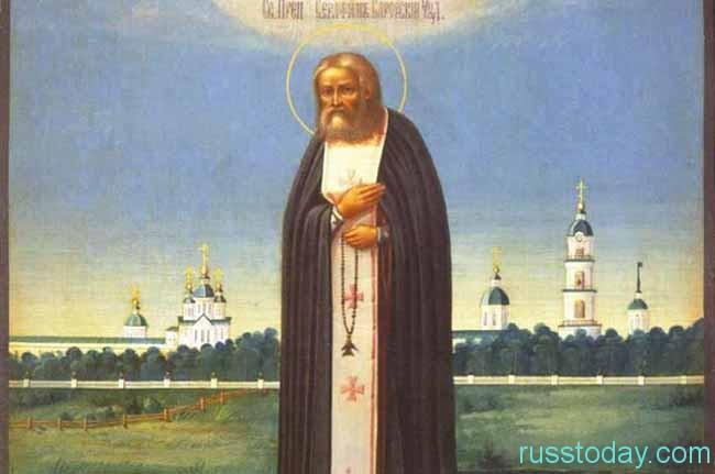 День преподобного Серафима Саровского