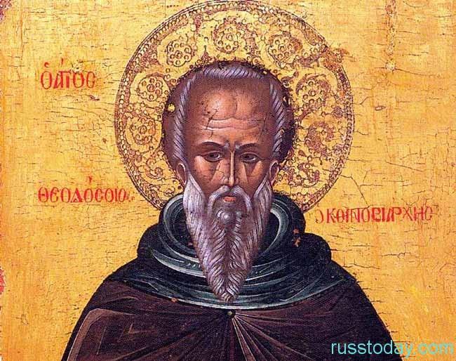 День Феодосия Антиохийского