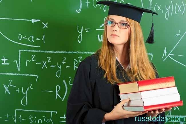 умная студентка