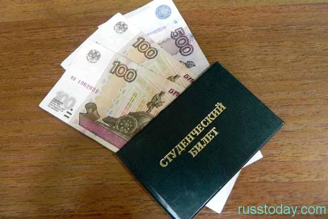 студенческий и деньги