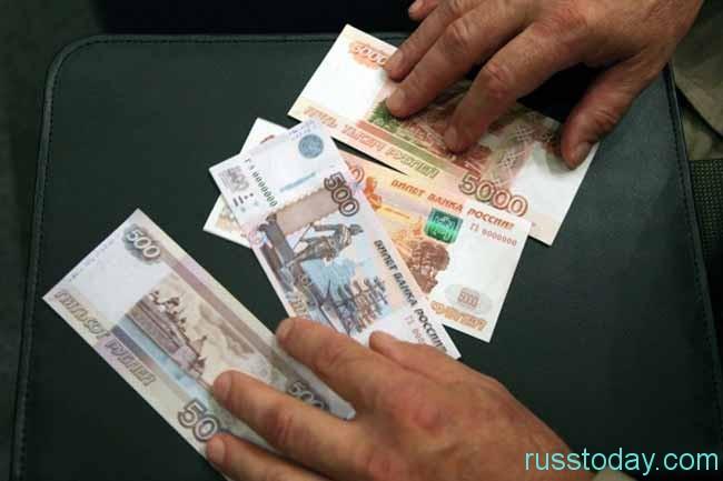 деньги на дипломате