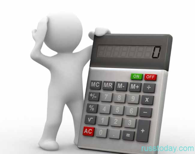 калькулятор и человечек