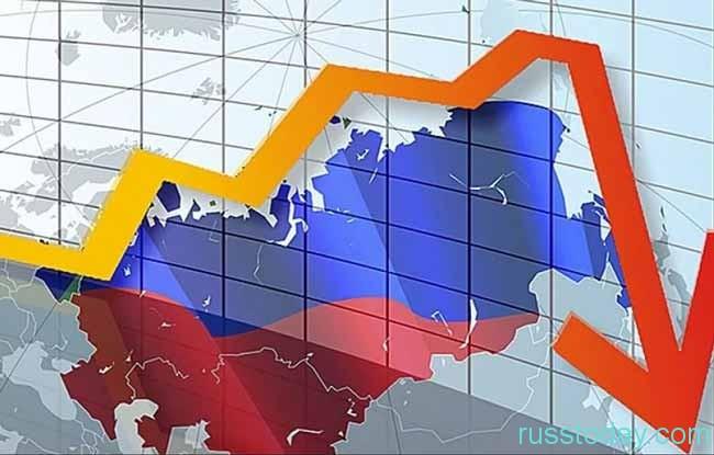 Что ждет Россию в 2018 году - экономический прогноз