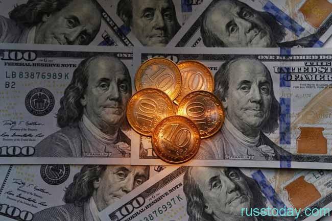 доллары и мелочь