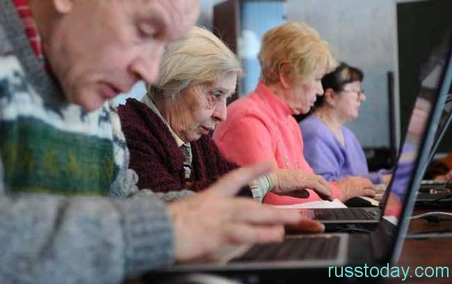 Поднимут ли пенсионный возраст?