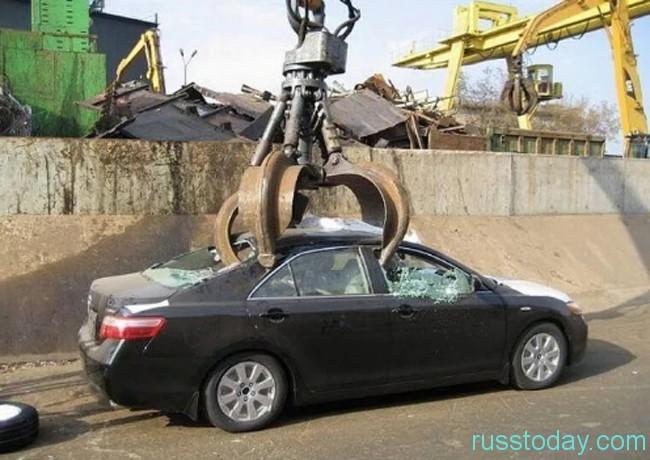 машину утилизируют