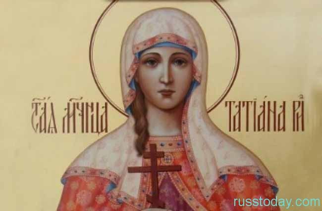 памятный день назначен в честь мученицы Татьяны