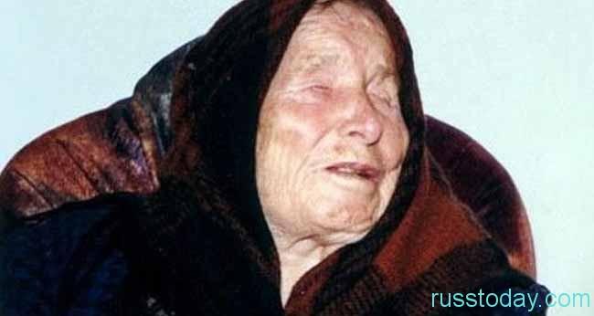 болгарская слепая Ванга