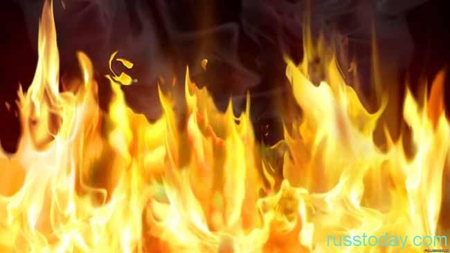 все в огне