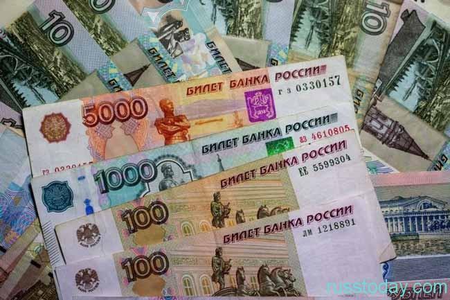 куча рублей