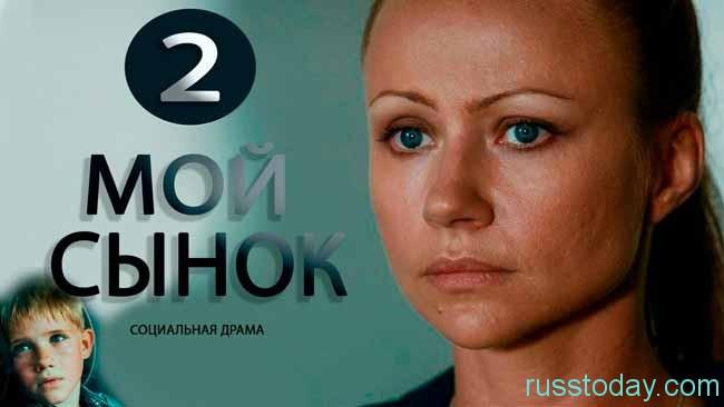 Последние новости молдовы илан шор