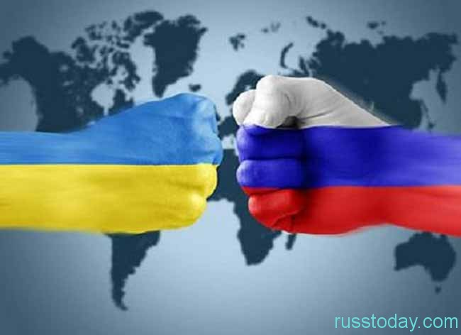 Украина +Россия
