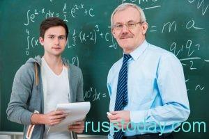 студент и преподаватель