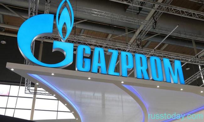 Газпром – это организация