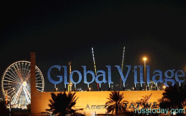Ярмарка GLOBAL VILLAGE