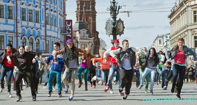 Казанская молодежь