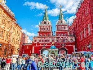 Москва-красна