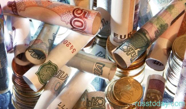 Госпошлиной является конкретная сумма денег