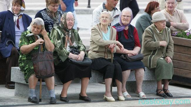 пенсионерки отдыхают