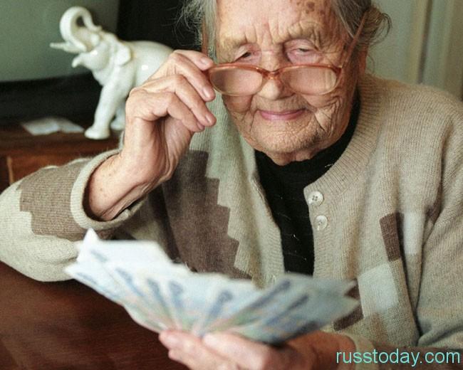 Порядок вычисления пособия по старости