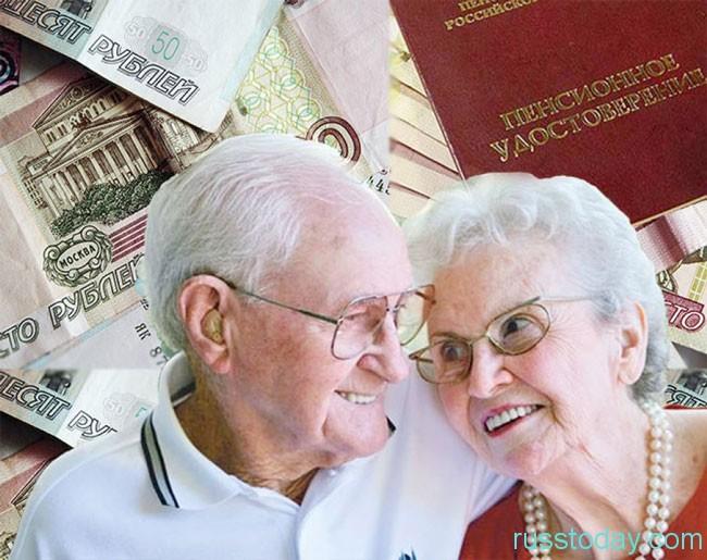 какая будет пенсия по старости