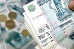 какая будет средняя зарплата в 2018 году в России?