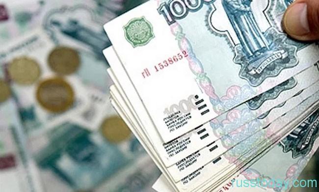 Какой будет размер средней заработной платы 2018 в России, последние новости