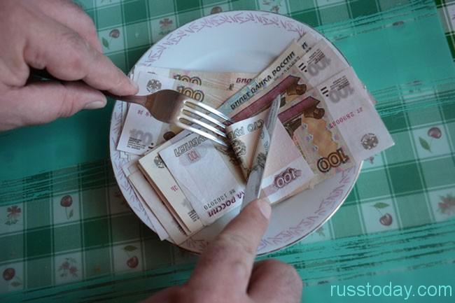 тарелка с деньгами