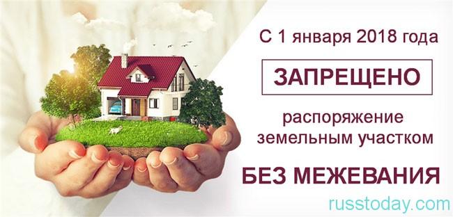 Каждому гражданину России!