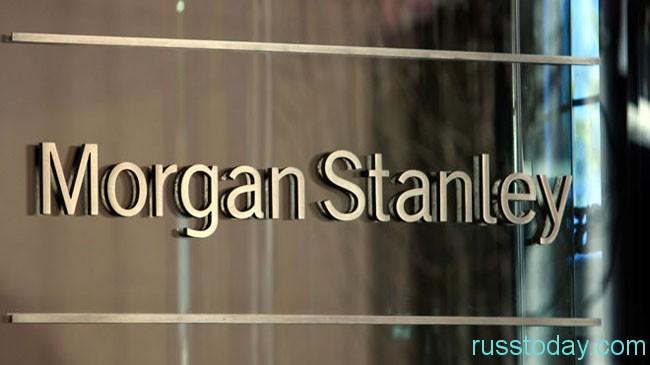 Сотрудники Morgan Stanley