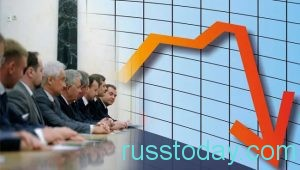 экономический кризис уже покинул территорию нашей страны