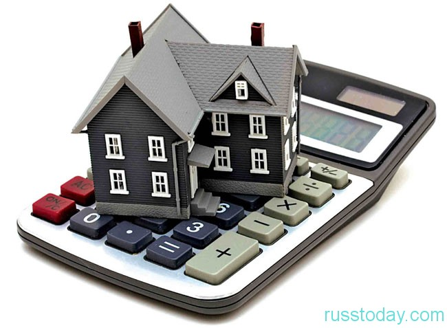 калькулятор и домик