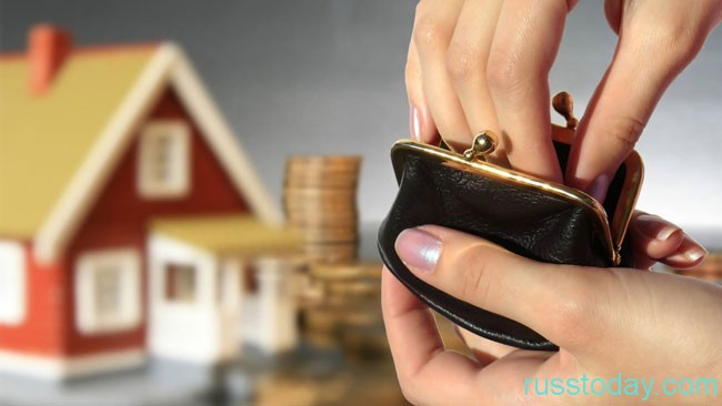 дом,кошелек,деньги