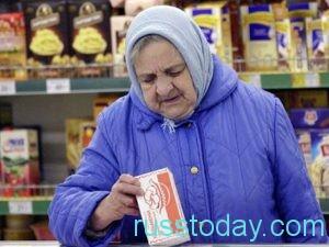 пенсионерка в магазине