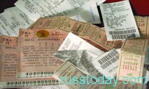 билеты,чеки