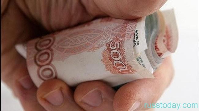 Как оформить и принимать ежемесячные денежные выплаты