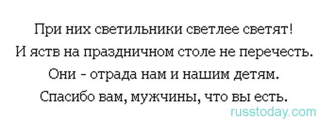 стих-1