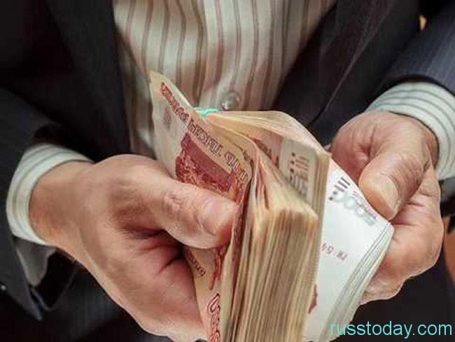 деньги и госслужащий