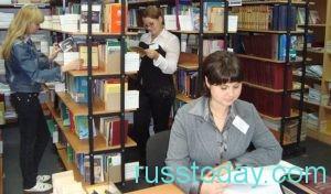 библиотечные работники