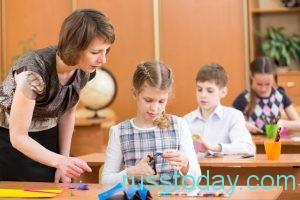оценка труда педагогов