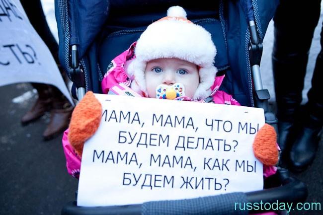 Установка прожиточного минимума на ребенка в 2018 году